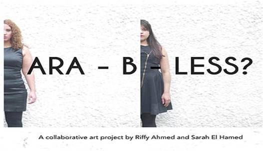 ARA-B-LESS by Riffy Arts Collective for Nour Festival in London