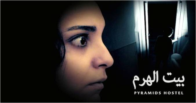 Pyramids Hostel Short Film for Nour Shorts at the Nour Festival